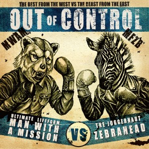 Out of Control_TÇÜs++t¢ñ