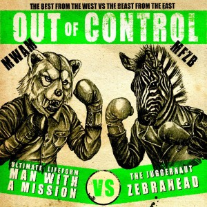 Out_Of_Control_Europe_Cover