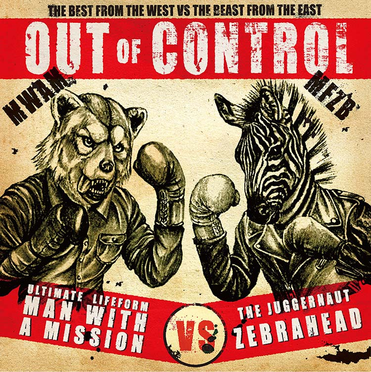 Out of Control (Japan) Cover (w. DVD)